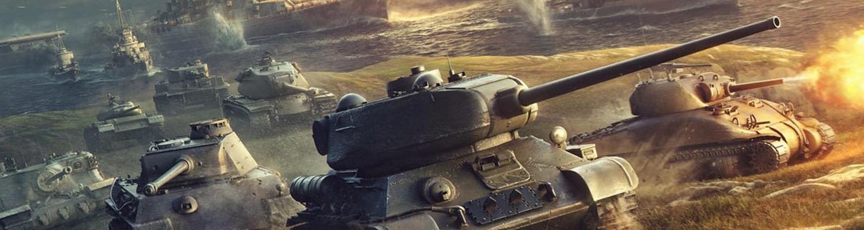 2500 Gold (World of Tanks) bg