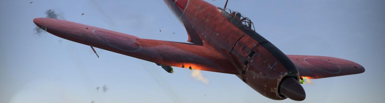 A7M1 Plane bg