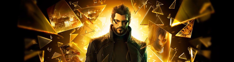 Deus Ex: Human Revolution Director's Cut bg
