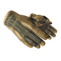 ★ Sport Gloves | Arid Logo
