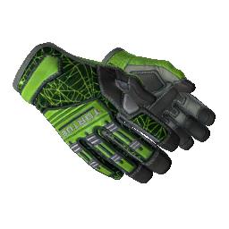★ Specialist Gloves   Emerald Web Logo