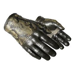 ★ Driver Gloves | Diamondback Logo