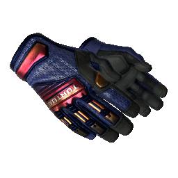 ★ Specialist Gloves | Fade Logo