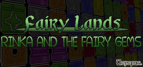 Fairy Lands: Rinka and the Fairy Gems Logo