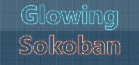 Glowing Sokoban Logo