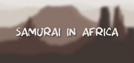 SAMURAI IN AFRICA Logo