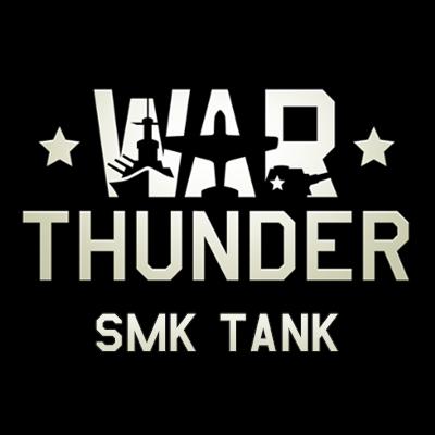 SMK Tank Logo
