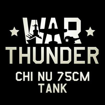 Chi Nu 75cm Type 5 tank Logo