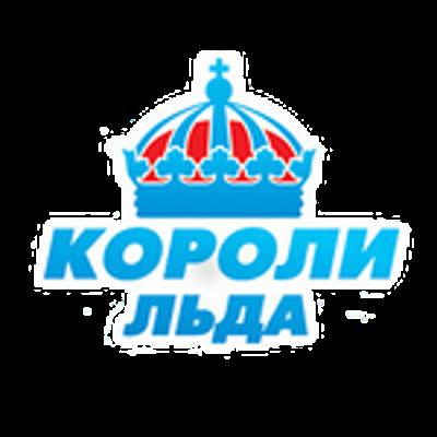logo Короли льда 2