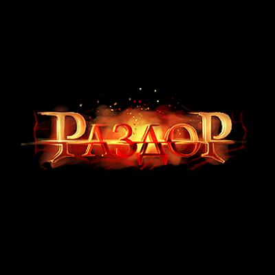 logo Heaven