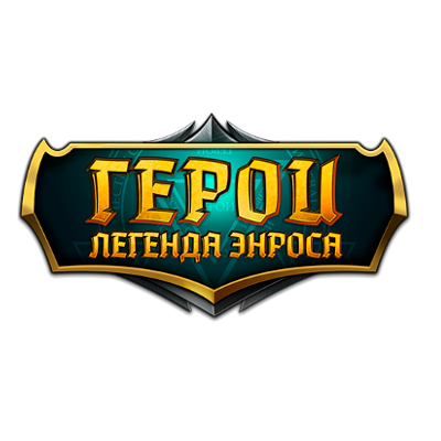 logo Heroes: Legend of Enros