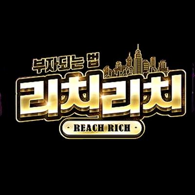 logo Reach Rich