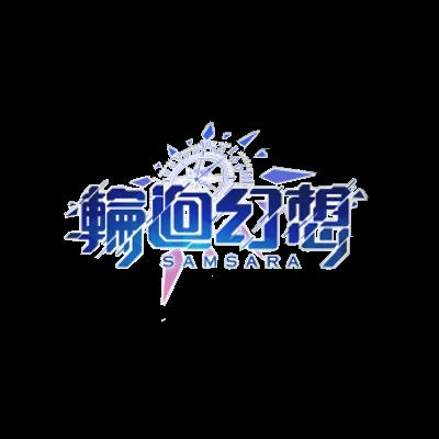 logo Reincarnation fantasy