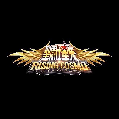 logo Saint Seiya Rising Cosmo