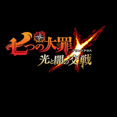 logo Seven Deadly Sins