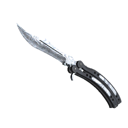 ★ Butterfly Knife | Damascus Steel logo