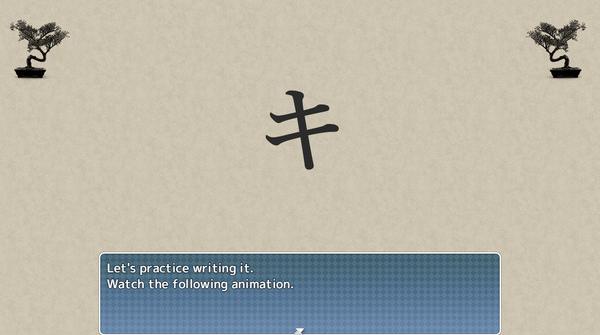 Learn Japanese To Survive Katakana War Gamehag